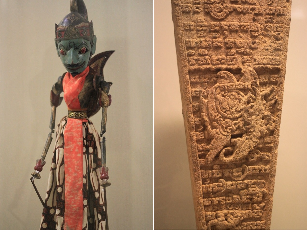 West Javanese Puppet (left) and an Ancient Inscription (right)