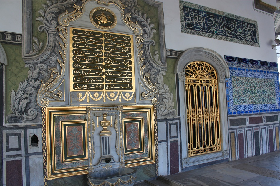 The Exterior of the Room of the Blessed Mantle