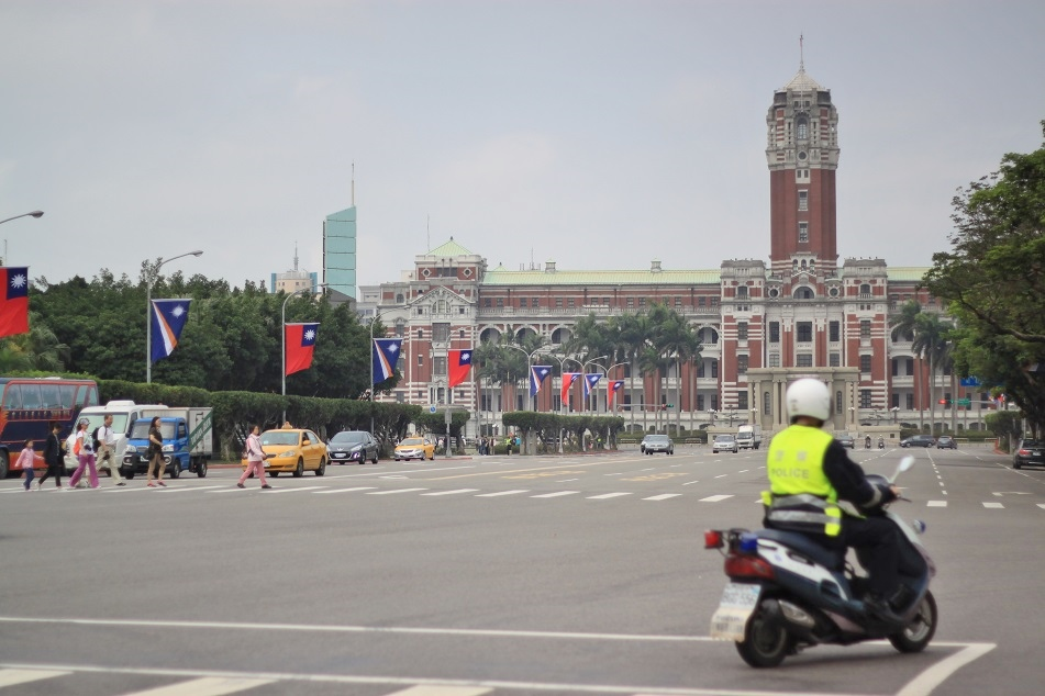 The Presidential Palace of the Republic of China (Taiwan)