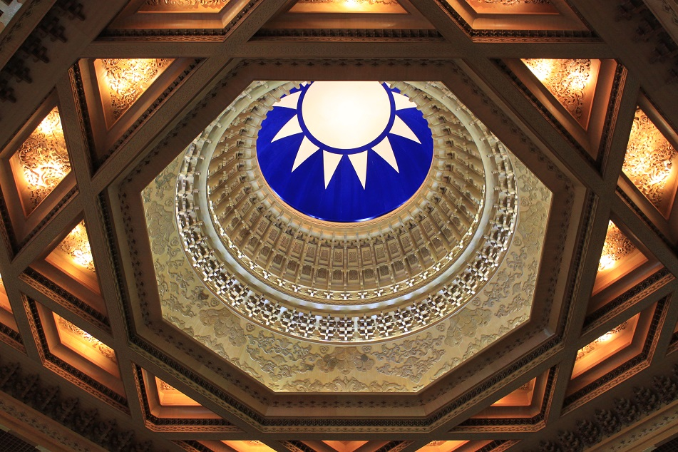 The Caisson Ceiling with the Emblem of the Nationalist Party (Kuomintang)