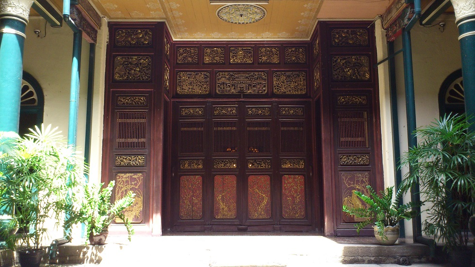 An Ornate Wooden Panel