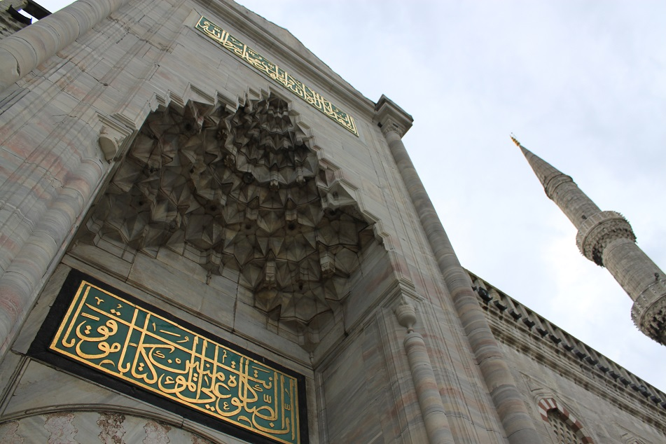 The Ornate Gate of the Blue Mosque