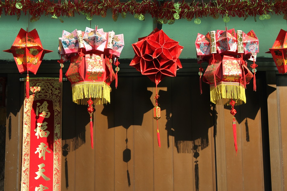 Chinese New Year Decorations, Shek O