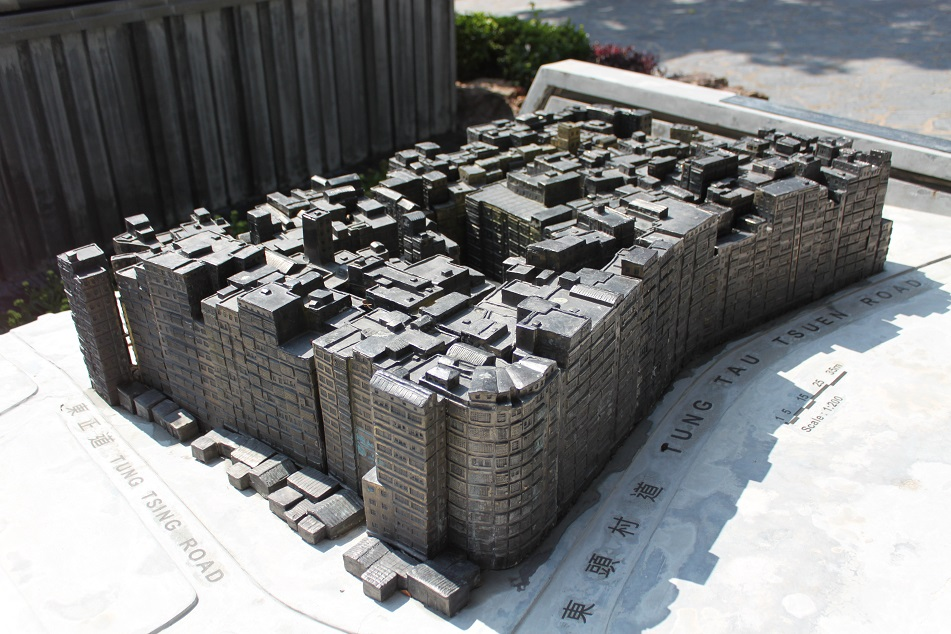 Kowloon Walled City Model