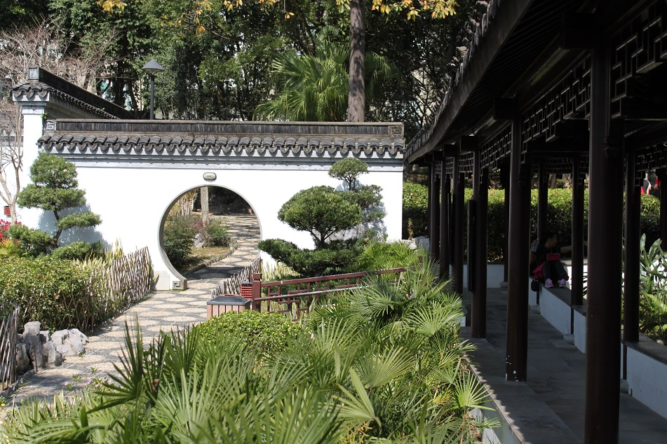 A Park Dotted with Chinese Architecture