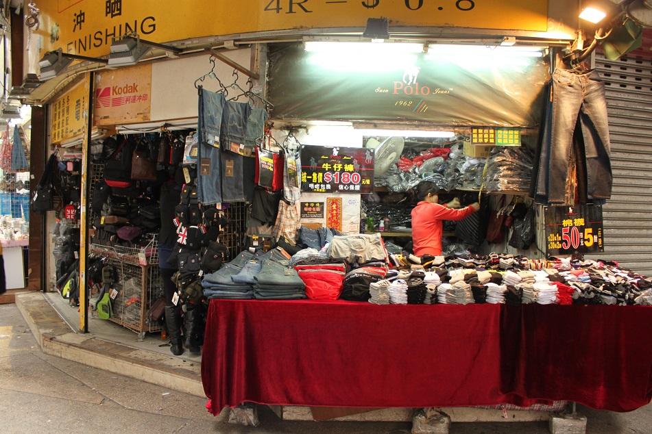 A Small Apparel Shop