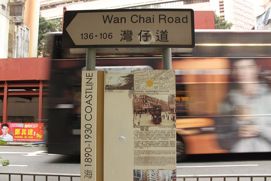 Learning Wan Chai's History on Foot