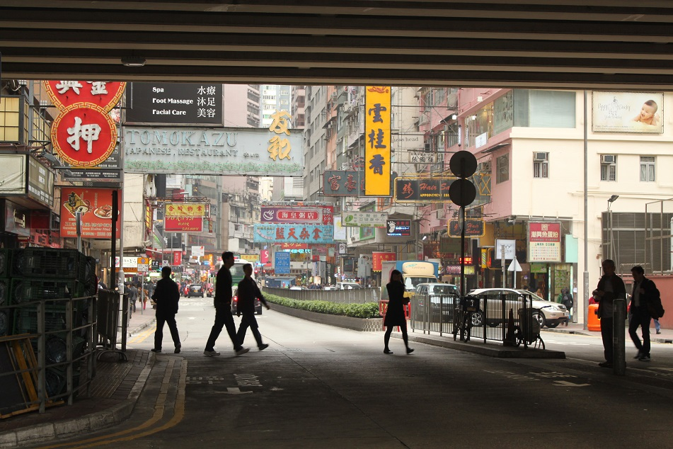Underneath A Flyover, Near Wan Chai