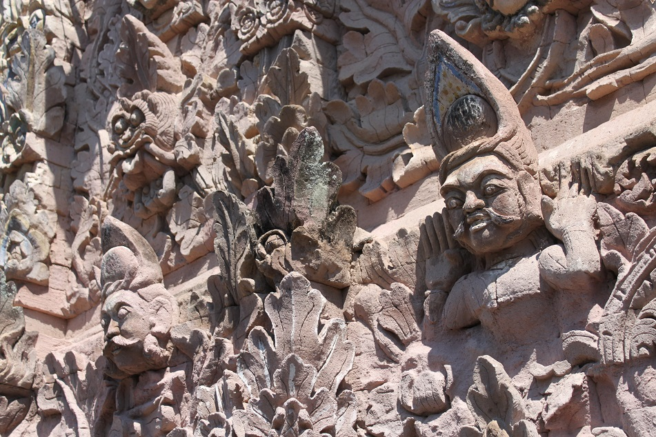 Carved from Pink Sandstone