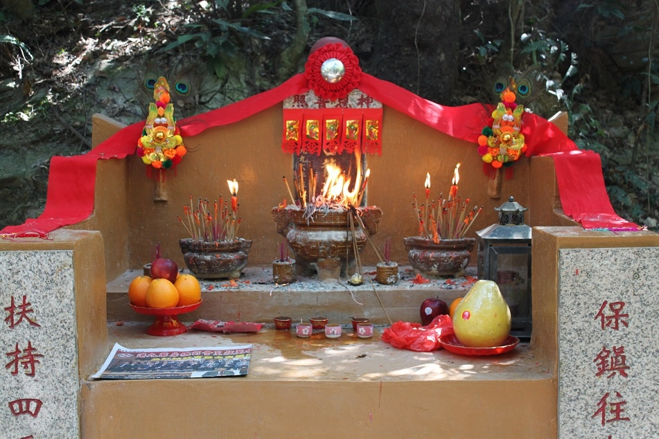 Fire on An Altar