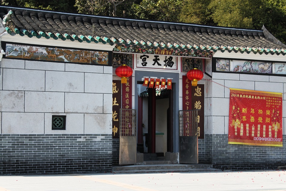 A Temple on Lai Chi Wo's Village Square