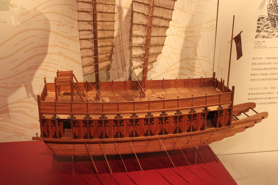 An Ancient Heavily-Fortified Warship