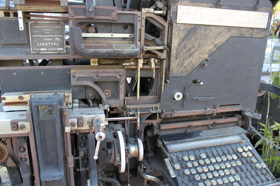 An Old English-Made Printing Machine