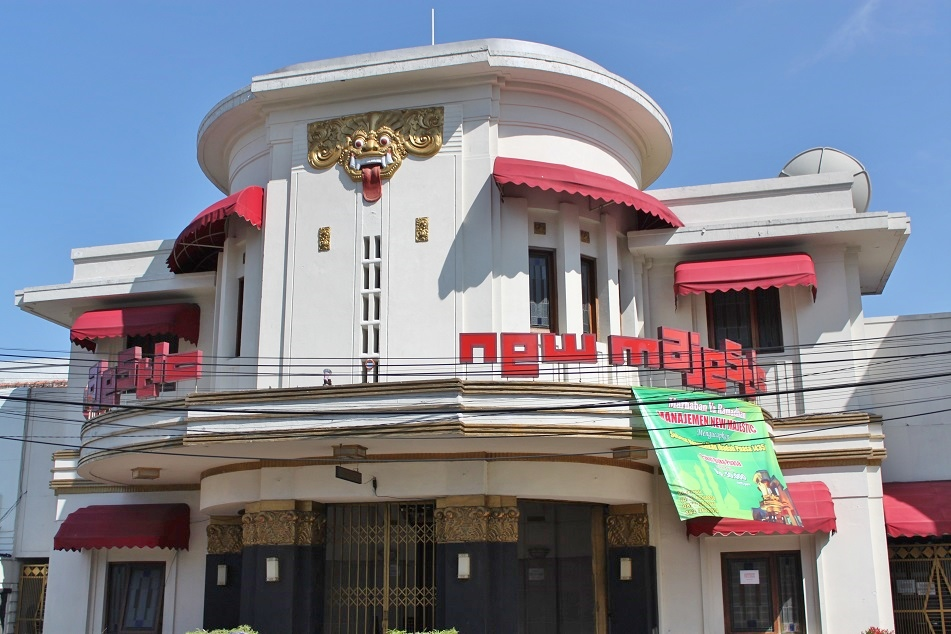 The New Majestic, the Country's First Movie Theater