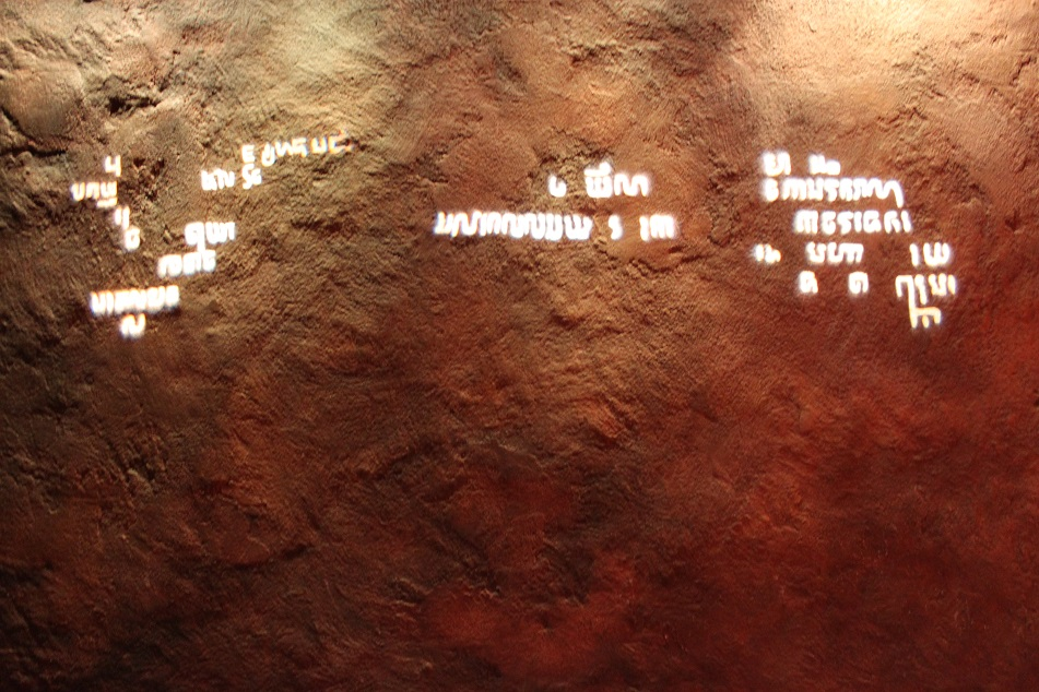 Inscription on the Singapore Stone, Projected to A Wall