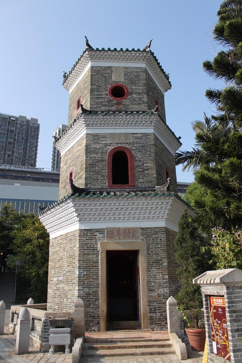 Tsui Tsing Lau Pagoda