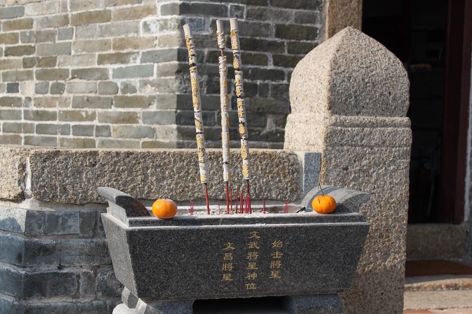 Burned Incense Sticks at the Pagoda