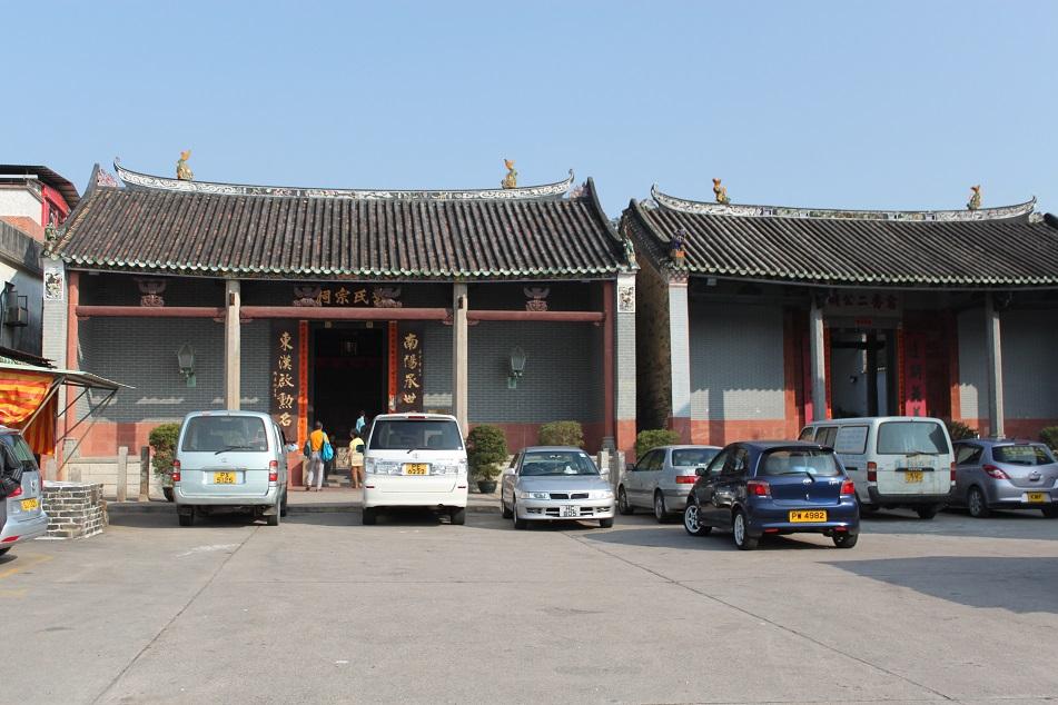 Tang and Yu Kiu Ancestral Halls