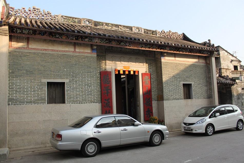 Kun Ting Study Hall