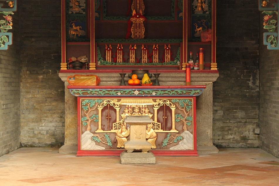 An Ancestral Shrine