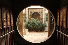 Moon Gate, Ching Shu Hin