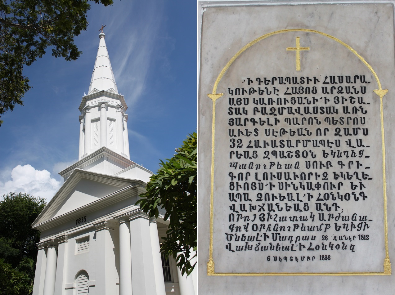 Singapore's Armenian Church