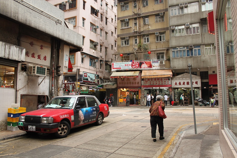 Typical Neighborhood at Sai Ying Pun
