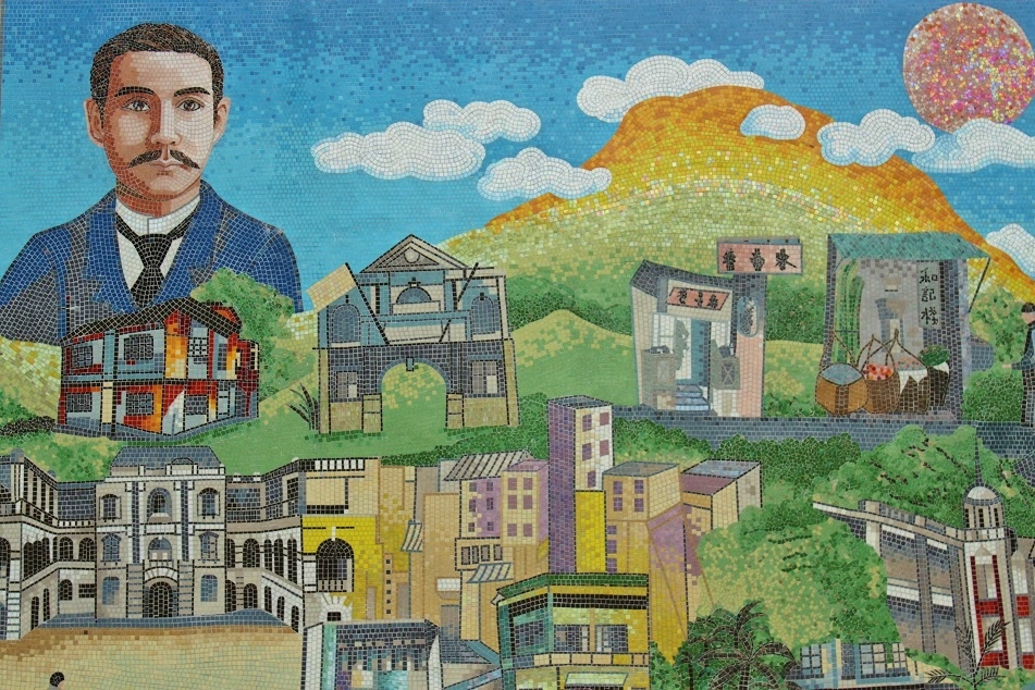 Dr. Sun Yat-sen in Mosaic Tiles