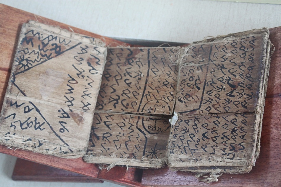 Ancient Manuscript Found in the Province
