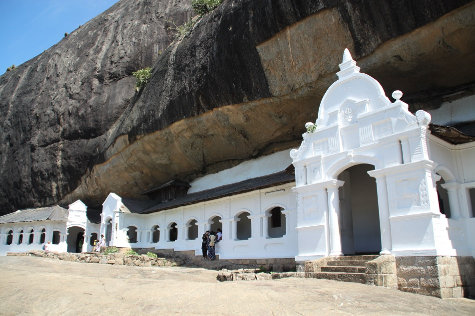 The Exterior of Dambulla Cave Temple