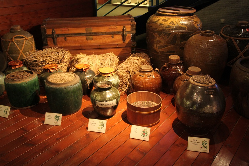 Asian Commodities that Fueled the Age of Discovery