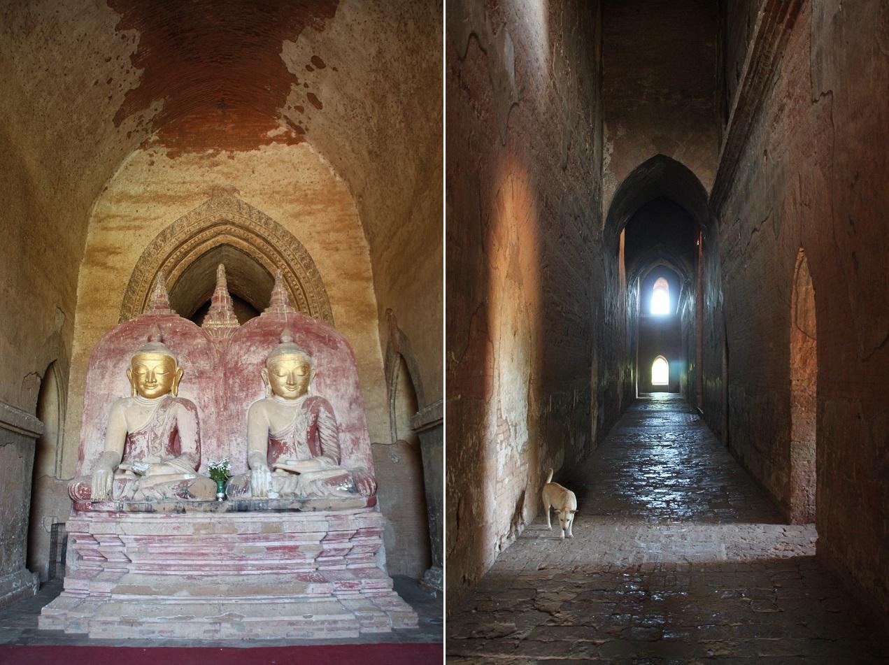 Inside Dhammayangyi