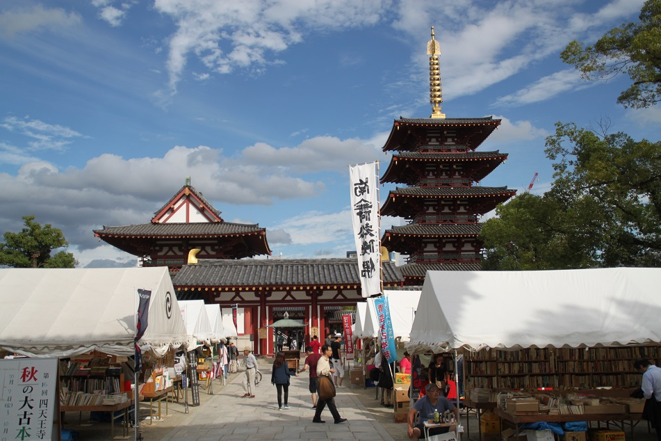 A Book Fair at Osaka's Shitenno-ji Temple