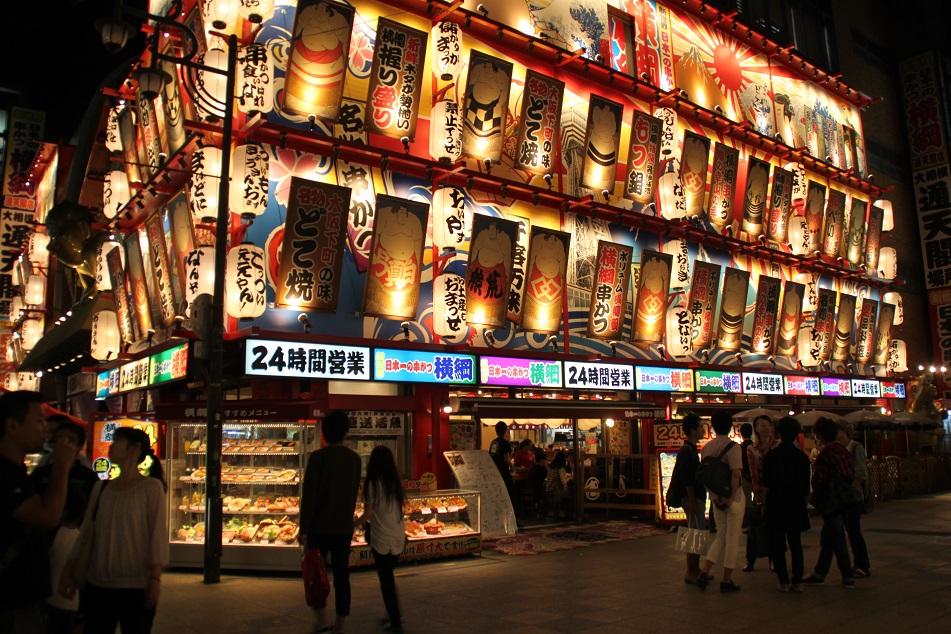Brightly-Lit Restaurants at Shinsekai