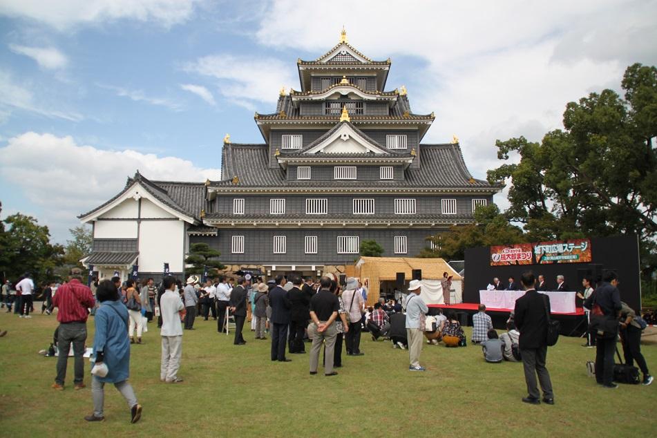 The Black Castle of Okayama