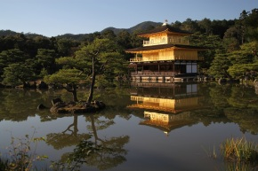 Splendor that is Kinkaku-ji